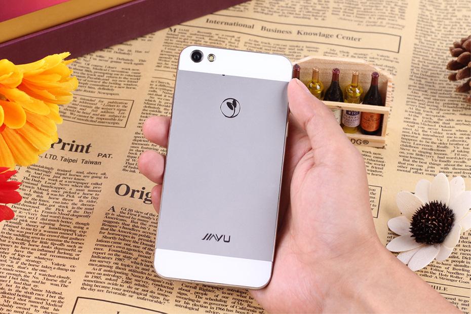 Корпус Jiayu G5 Advanced Edition