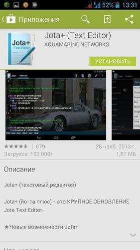 Приложение Jota+