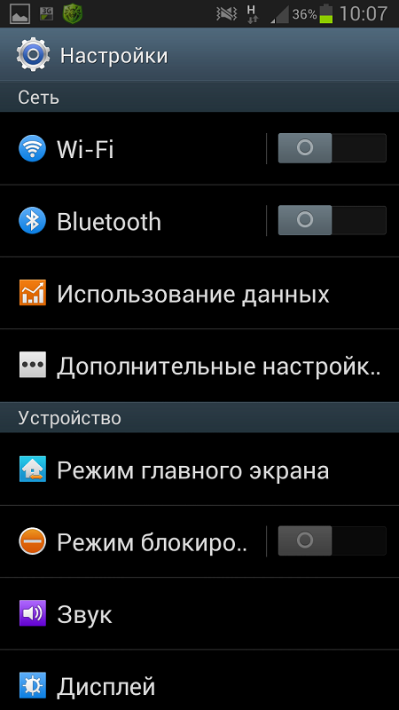 Android 4.1.1