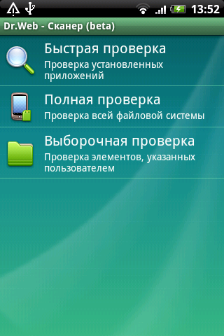 dr web android