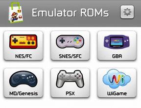 emulator-roms.jpg