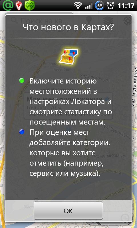 GoogleMaps3.png