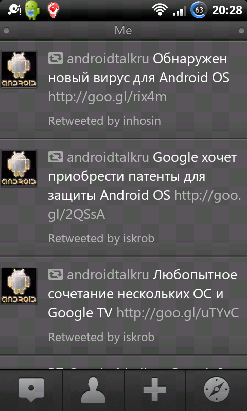 tweetdeck android