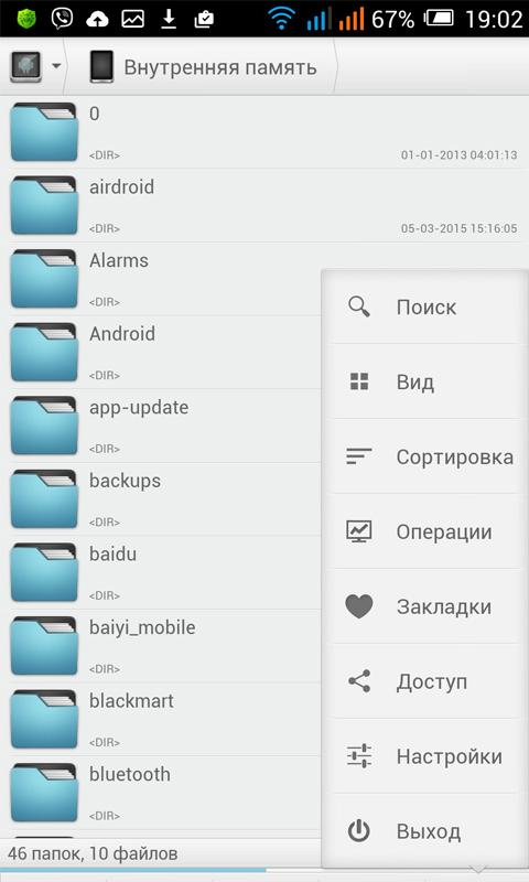 Интерфейс Solid Explorer