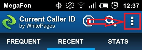 Current Caller ID