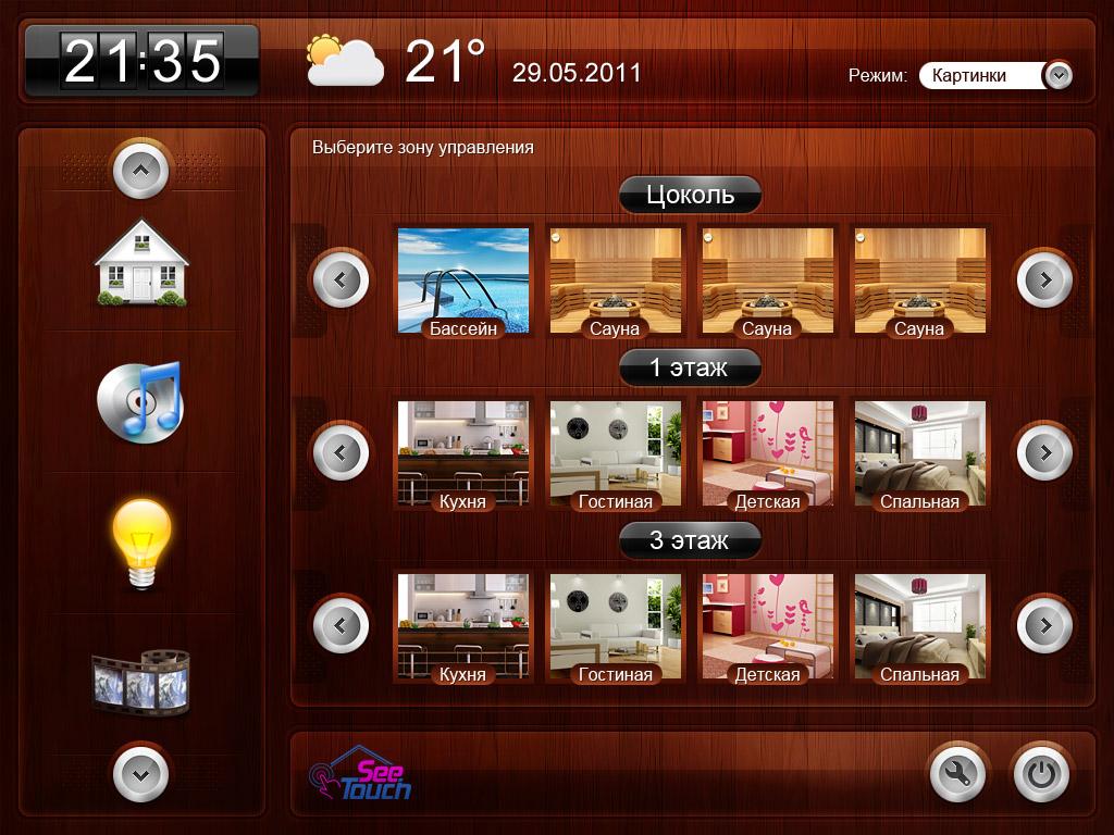 интерфейс приложения на андроид