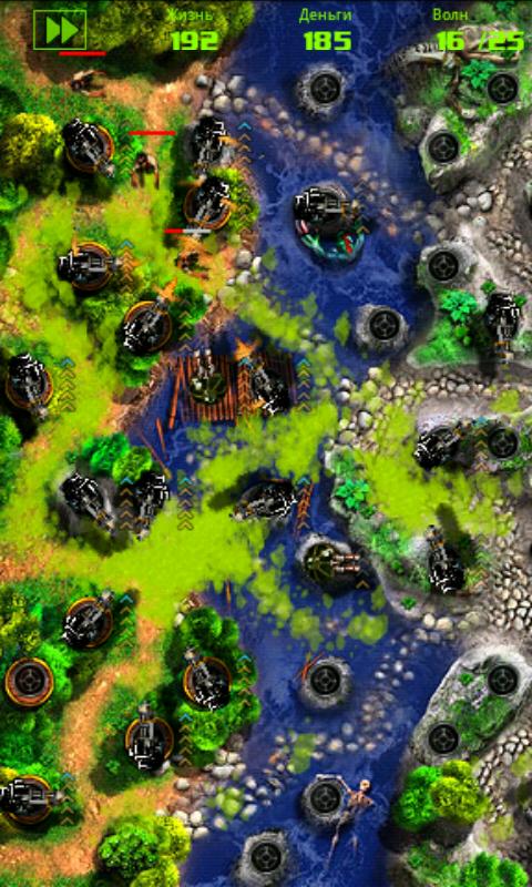 grave-defense3.png