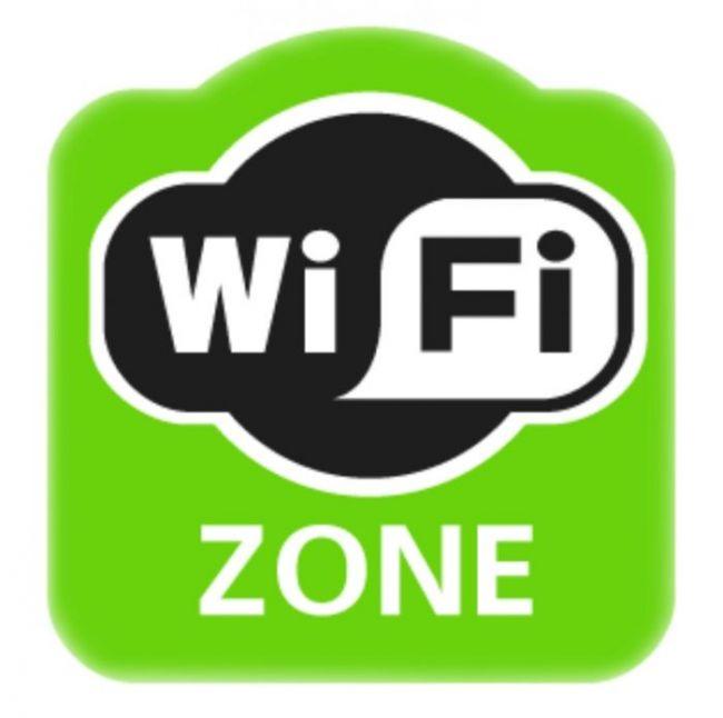 wifi зона