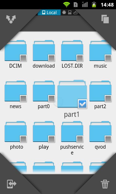 Интерфейс ES File Explorer