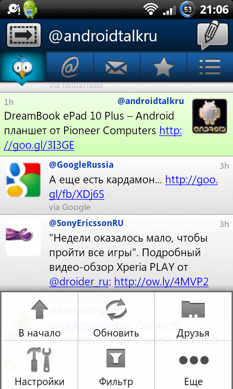 tweetcaster android