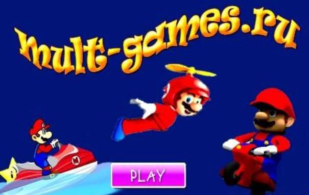 элементы игр с сайта mult-games.ru