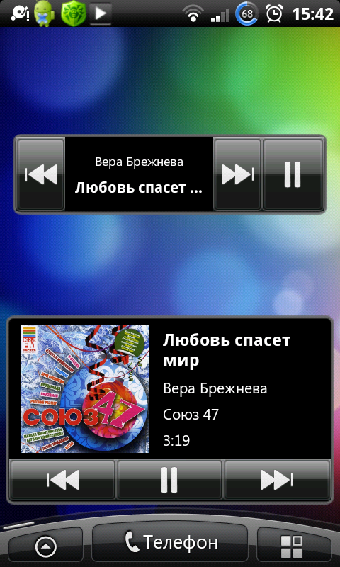 MixZingMediaPlayer8.png