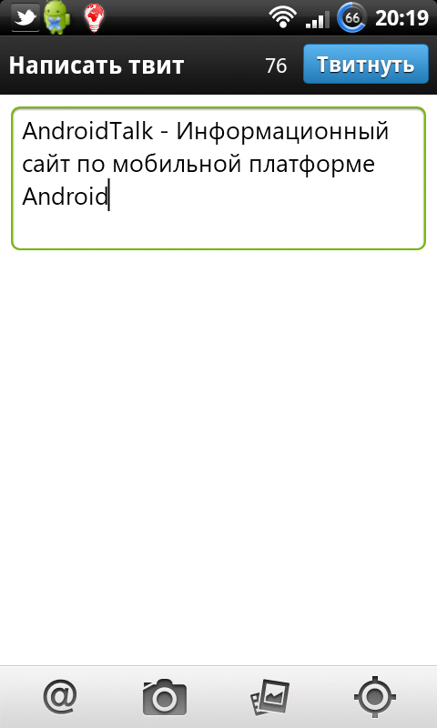twitter android