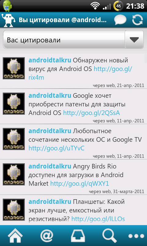 twidroyd android