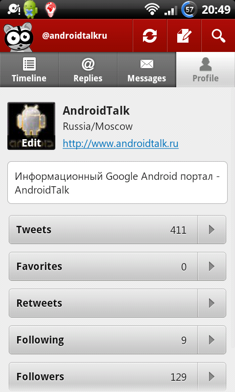 seesmic android
