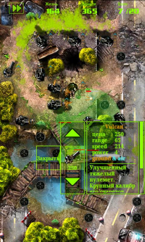 grave-defense5.png