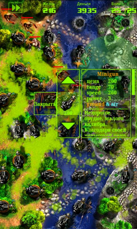 grave-defense4.png